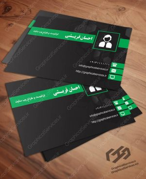 کارت ویزیت لایه باز شخصی